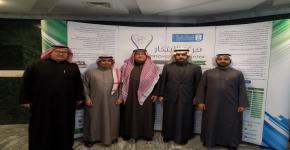 مركز الابتكار يستقبل رئيس مجلس إدارة شركة ألف القابضة