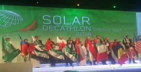 """قبول مقترح جامعة الملك سعود للمشاركة في المسابقة العالمية """"البيت الشمسي المستدام"""""""