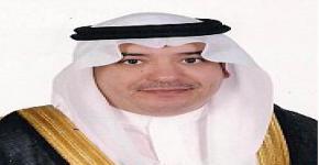 الدكتور عادل بن عبدالكريم العبدالكريم   عميدا لكلية الحقوق والعلوم السياسية