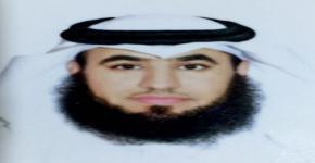 الدويش مديراً للشؤون الإدارية بالمركز