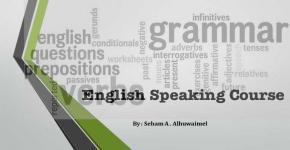 دورة المحادثة باللغة الانجليزية
