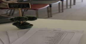 دورة الأنماط الشخصية في مركز الشراكة الطلابية التدريبي
