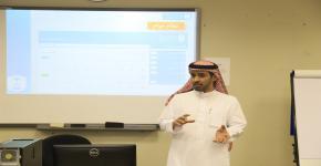 عمادة شؤون الطلاب تقيم دورة تدريبية لموظفي العمادة على نظام (مهام)