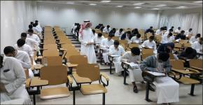 أكثر من 600 طالب  يمتحنون  مقرر  103 فيز