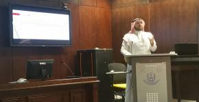 محاضرة ادارة الملكيات العقارية بين العلم والممارسة، القاها م. احمد ابو حوسة