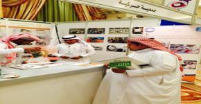 طلاب كلية المجتمع بجامعة الملك سعود يشاركون في فعاليات المؤتمر الدولي الرابع للإعاقة والتأهيل