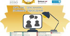 تطوير مهارات الكتابة والتحدث باللغة الإنجليزية للموهوبات والمتفوقات