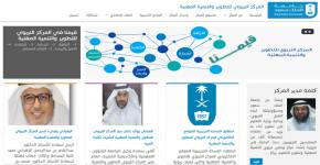 انطلاق النسخة التجريبية للموقع الالكتروني للمركز التربوي للتطوير والتنمية المهنية