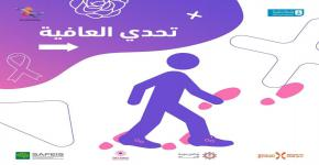 "The Wellness Challenge launches an initiative entitled: ""KSU Movement"""