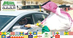 اسكان الطلاب يستقبل طلابه بالورد والاعلام باليوم الوطني 89