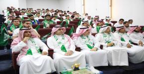 فعالية اليوم الوطني (89) في كلية الدراسات التطبيقية وخدمة المجتمع