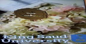 (احتفال جامعة الملك سعود بعيد الاضحى المبارك)