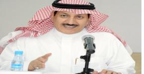 الدكتور نايف بن ثنيان آل سعود مشرفاً على مركز الملك سلمان لدراسات تاريخ الجزيرة العربية وحضارتها