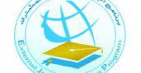 اللقاء الأول للمنسقات الأكاديميات بالكليات للعام الجامعي 1437هـ/1438هـ