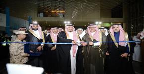 نائب أمير الرياض يرعى فعالية «مستقبل سهل الوصول» للأشخاص ذوي الإعاقة