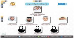 الموافقة على تشكيل اللجنة العلمية لمركز الملك سلمان لدراسات تاريخ الجزيرة العربية وحضارتها