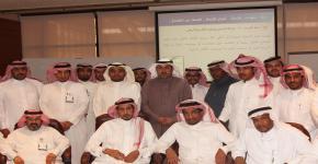 35 برنامجاً تدريبياً لشهر رجب 1436هـ لتطوير مهارات موظفي وموظفات الجامعة