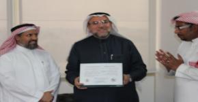 لقاء عميد كلية الأمير سلطان بن عبدالعزيز للخدمات الطبية الطارئة بأعضاء جمعية الطوارئ
