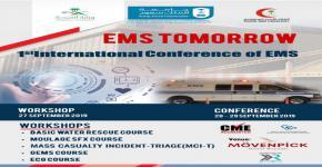 """البرامج العلمية وورش العمل لمؤتمر """"الخدمات الطبية الطارئة بالغد"""" خلال شهر محرم 1441هـ - سبتمبر 2019م"""