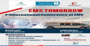"Riyadh Hosting ""EMS Tomorrow"" International Conference & Workshops on Emergency Medical Services, September 27~29, 2019"