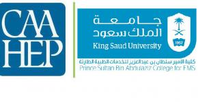 Prince Sultan College for Emergency Medical Services at KSU add an international academic accreditation