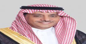 عميد كلية التمريض يهنئ معالي مدير الجامعة