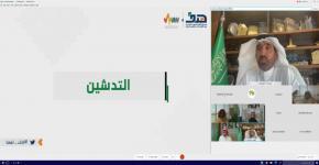 توجيه وإرشاد جامعة الملك سعود  يعقد عدد من الشراكات والمبادرات