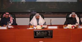 """كلية التربية تعقد لقائها الأول بعنوان : مستقبل كلية التربية بجامعة الملك سعود وفق رؤية المملكة 2030"""" نظرة استشرافية"""" ):"""