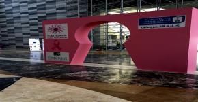 الأميرة هيفاء الفيصل تفتتح حملة التوعية  ضد «سرطان الثدي» بجامعة الملك سعود
