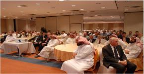 الحفل الختامي لبرنامج زيارة فريق مراجعي الهيئة الوطنية للتقويم والاعتماد الأكاديمي لكلية العلوم