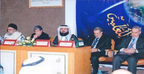 كرسي السيرة النبوية يشارك بالمؤتمر العالمي الأول للسيرة النبوية