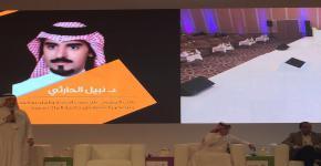 كلمة الدكتور نبيل الحارثي جلسة نقاش اطلق مشروعك