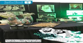 مشاركة العمادة البحث العلمي للأقسام النسائية في احتفال باليوم الوطني (88)