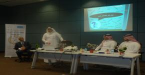 برنامج التعليم العالي للصم يقيم دورة تدريبية على لغة الإشارة  في كلية علوم الرياضة والنشاط البدني