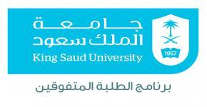 حملة برنامج الطلبة المتفوقين في أرجـاء المدينة الجامعية للطالبات
