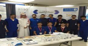 برنامج الطلبة المتفوقين والموهوبين في كلية الأمير سلطان بن عبدالعزيز للخدمات الطبية الطارئة