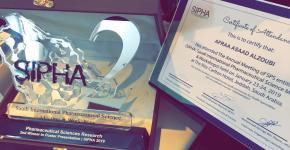 الطالبة الموهوبة عفراء الزعبي تحصد جائزة أبحاث العلوم الصيدلانية في مؤتمر سيفا الدولي