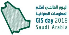 اليوم العالمي لنظم المعلومات الجغرافية