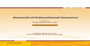 Journal of Educational Sciences publishes ISSUE 28 (3), November 2016