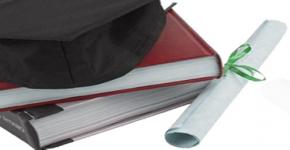 آلية توزيع وثائق التخرج لخريجي الفصل الصيفي للعام الجامعي 1442 هـ