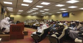 كرسي الأمير سلطان بن عبدالعزيز للدراسات الاسلامية المعاصرة يقيم دورة في مهارات المكتبة الشاملة