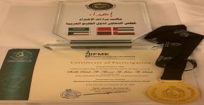 حصول الدكتورة هبه كردي على الميدالية الذهبية في المعرض الثاني عشر للاختراعات في الشرق الأوسط