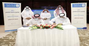 مذكرة تفاهم تهدف إلى تنفيذ جامعة الملك سعود مبادرات في مجال إعداد وتقييم وتحكيم البرامج الأكاديمية لجامعة حفر الباطن