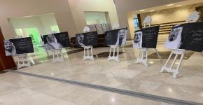 فعالية (همة حتى القمة) لليوم الوطني 89 بجامعة الملك سعود