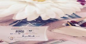 أسبوع المستهلك الخليجي في المدينة الجامعية للطالبات