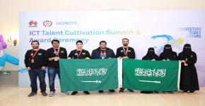 طلبة جامعة الملك سعود يحصدون مراكز متقدمة في مسابقة هواوي لتقنية المعلومات والاتصالات 2018