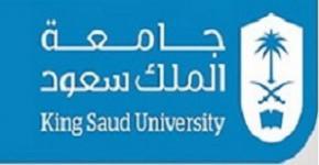 منح دراسية بجامعة الملك فهد للبترول والمعادن