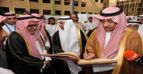أمير الرياض يفتتح مؤتمر الكيمياء الدولي السادس