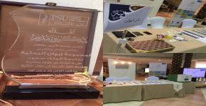 """مشاركة مجموعة إيوان البحثية في فعالية """"عربية لغتي"""" بجامعة الأمير سلطان"""