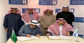 اتفاقية تعاون بين كرسي المؤشرات الحيوية للأمراض المزمنة والجمعية السعودية لهشاشة العظام